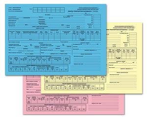 купить бланки строгой отчетности в пензе - фото 9